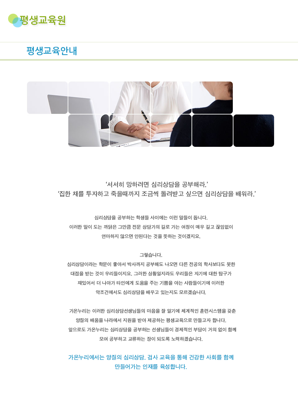 06평생교육소개.jpg