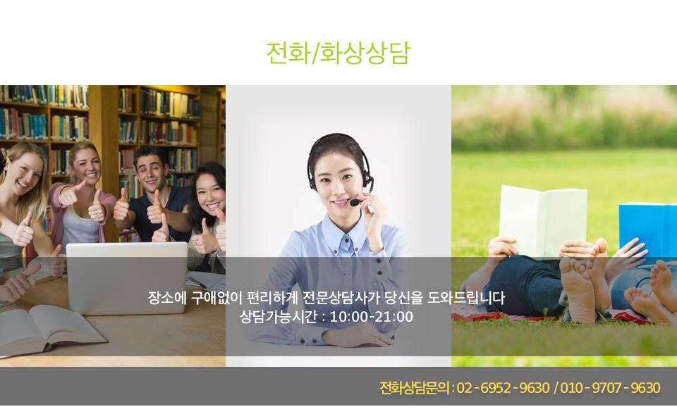 04-1특화프로그램-수정.jpg